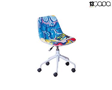 Cadeira de Escritório | Murales