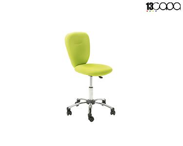 Cadeira de Escritório | Verde Lima