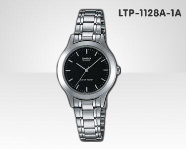 Relógio Casio para ela