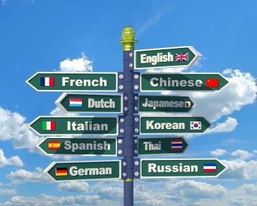 10 Idiomas Europeus e Asiáticos. Escolha o que vai aprender