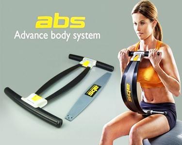ABS Advanced - Abdominais Perfeitos