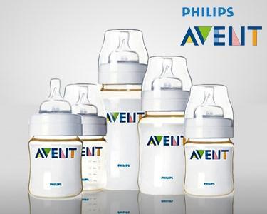 Cabaz Philips Avent® | Para o Cuidado do Seu Bebé