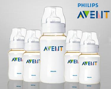 Cabaz Philips Avent® | Cuidado para o Seu Bebé