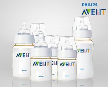 Cabaz Philips Avent® | Para o cuidado do Bebé