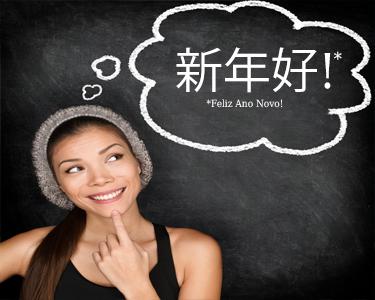 Decisão de Ano Novo «Aprender Mandarim» | Curso de 1 a 6 Meses