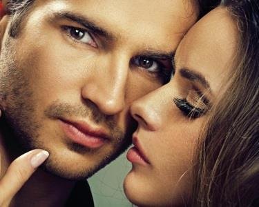 Massagem Bio Emocional 1 Ou 2 Pessoas | Amoreiras