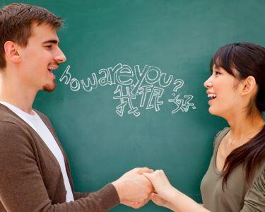 Aprenda a «Língua do Futuro» | Curso de Mandarim Nível I