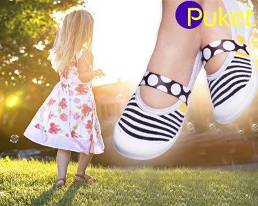 Sapatilhas de Menina Simpls | Puket® Happywear