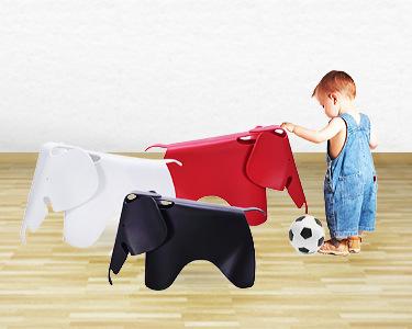 Cadeira Baby Elephant | Adequado para Interior e Exterior