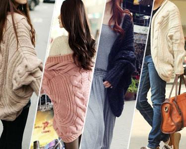 Casaco de Malha Trendy | 4 Cores à Escolha