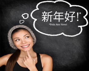 Curso de Línguas Presencial | 30, 40 ou 45 Horas | 2 Locais em Lisboa
