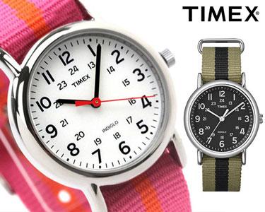 Relógios Timex® Casual | Para Ele & Para Ela