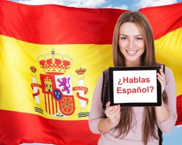 Curso Intensivo de Espanhol | Online - 1 Mês | Cambridge Institute