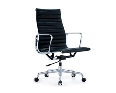 Cadeira de Escritório Executiva em Pele