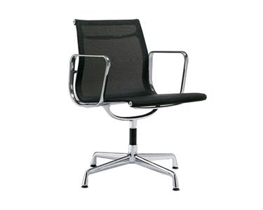 Cadeira de Escritório | Edição Especial