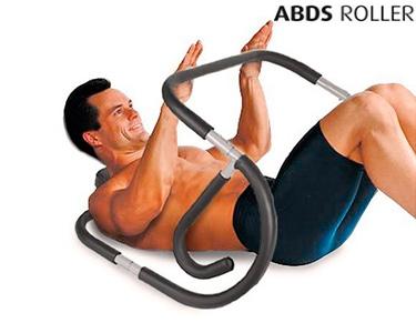 Banco para Tonificar os seus Abdominais | ABDS Roller
