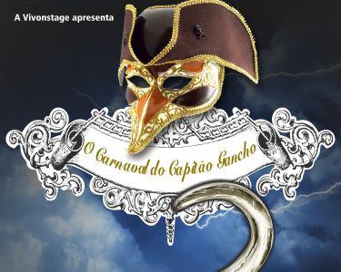 «O Carnaval do Capitão Gancho» | 9 de Fevereiro | Teatro Sá da Bandeira
