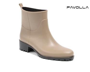 Botins Favolla® Nevada | Bege