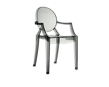 Cadeira Valentina | Design & Conforto
