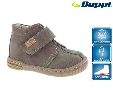 Botim Beppi® Casual Infantil | Taupe