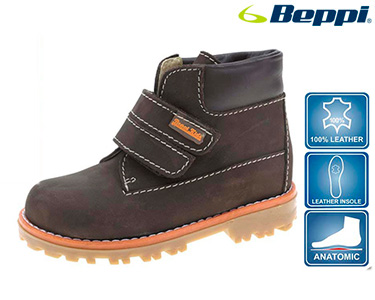 Botim Beppi® Infantil | Castanho