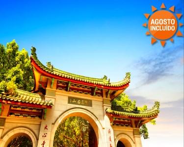 China | Descubra Macau  | Voos + 6 Noites Orientais
