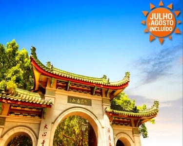 Descubra Macau   Voos + 6 Noites Orientais