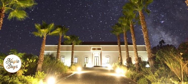 Alentejo Star Hotel 4* - Mértola | Noite sob o Céu Estrelado