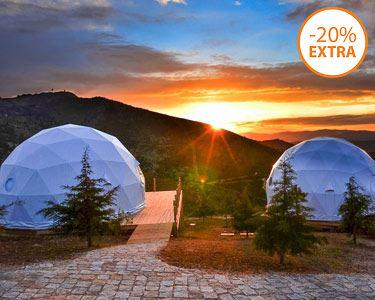 Natura Glamping - Serra da Estrela | Noites em Domo de Luxo c/ Vista Montanha!