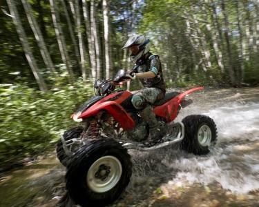 Adrenalina em Moto4 - 1 ou 2 Pessoas